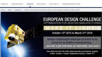 Photo of European Design Challenge