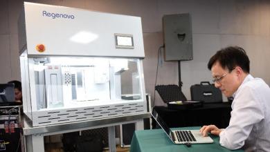 """Photo of Regenovo biostampa i lobuli epatici che possono portare a un fegato interamente """"bioficiale"""""""