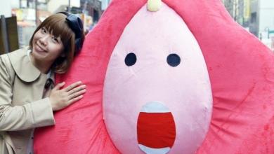 Photo of Megumi Igarashi giudicata colpevole di atti osceni per aver scansionato in 3D la sua vagina