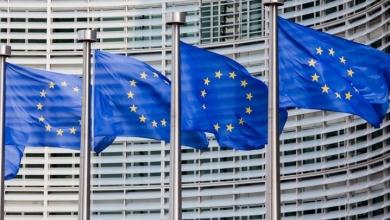 Photo of CECIMO: la risoluzione UE potrebbe soffocare l'innovazione nel 3D printing