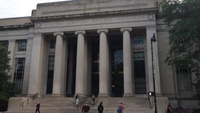 Photo of Il MIT inaugura ADAPT, un nuovo consorzio per la manifattura additiva