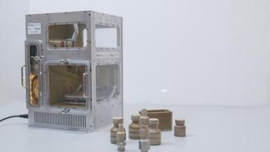 Photo of IMPERIAL: un nuovo progetto per portare la stampa 3D per grandi formati sulla ISS