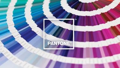 Photo of FiberForce e Pantone presentano una nuova linea di filamenti per la stampa 3D