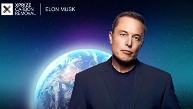 Photo of Elon Musk sta finanziando la rimozione del carbonio con XPRIZE e la stampa 3D è pronta per la sfida