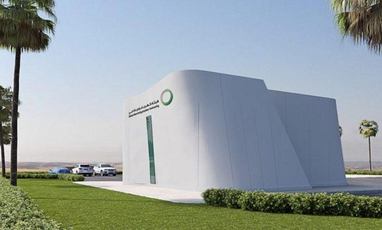 Photo of Dubai Electricity and Water Authority apre un laboratorio di stampa 3D